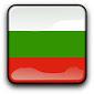 Bulgarian: Проблемът с исляма