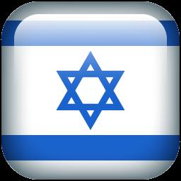 Hebrew - המערכה על ירושלים : האתגר המדיני של ישראל