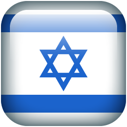 Hebrew -  נוודת :מסע אישי מהאסלאם לאמריקה