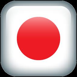 Japanese: もう, 服従しない : イスラムに背いて, 私は人生を自分の手に取り戻した