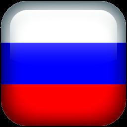 Russian - Слово в защиту Израиля