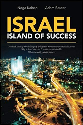 Israel Island of Success