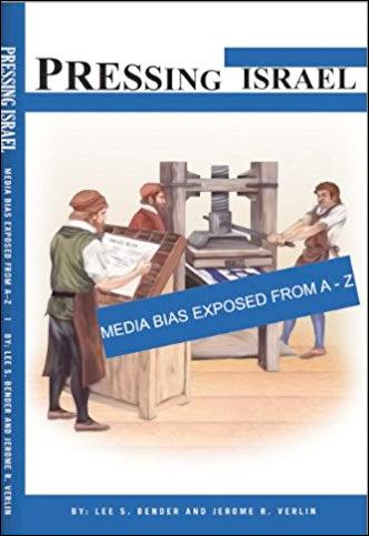 Pressing Israel