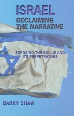 Israel: Reclaiming the Narrative